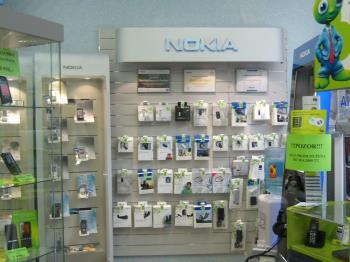 prodej mobilní techniky a příslušenství, ATC MOBILE Mobilní telefony a příslušenství