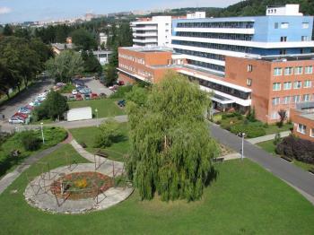 pohled na nemocnici, Krajsk� nemocnice T. Bati, a. s. Ba�ova nemocnice