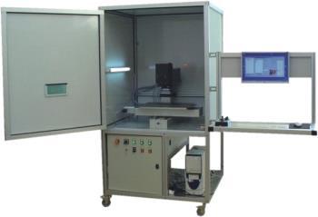 LGP s více osami, LCH s.r.o. Konstrukce a stavba laserových strojů
