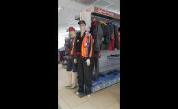 Ochranné pracovní oděvy, prodej Brno