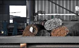 Prodej kvalitního hutního materiálu Opava