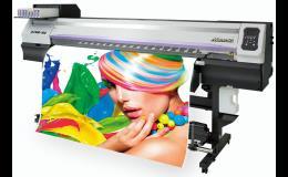 Velkoplošná solventní tiskárna Mimaki