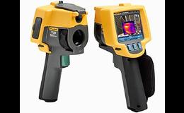 Diagnostika termovizní kamera
