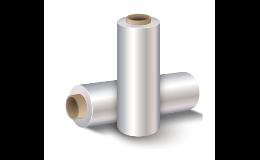 Výroba a dodávka obalových materiálů - LDPE a HDPE paletizační a rolované pytle, sáčky