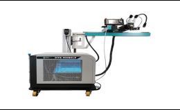 HTS Mobile - Laserové navařování