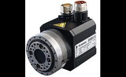 DriveSpin = kompaktní rotační aktuátor