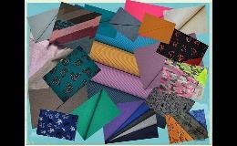 Teplákovina - jednobarevná, s potiskem, melír, 100% bavlna, Ba-Pes, počesaná, elastická, viskózová