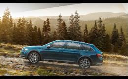 Prodej nových i ojetých vozů Škoda Šumperk