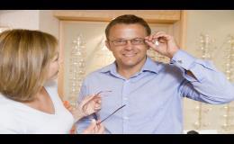 Brýlové obruby Uherské Hradiště