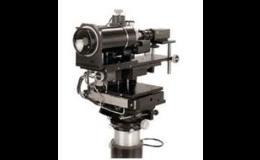 Mikroskopy s dlouhou pracovní vzdáleností Praha