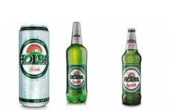Výrobky pivovaru Holba