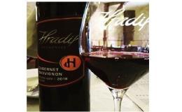 Prodej vína se speciální šarží, nízkým obsahem oxidu siřičitého, e-shop