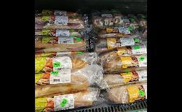Výrobky studené kuchyně - obložené bagety, saláty