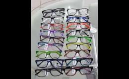 Prodej brýlí Krnov