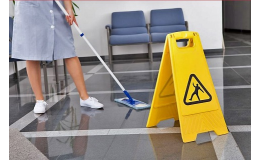 Úklidové práce ve firmách kancelářích i školních zařízení Havířov