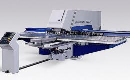 Výkonné CNC technologie