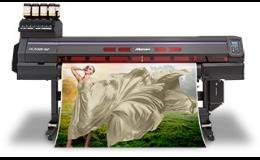velkoplošná UV LED tiskárna kombinovaná s řezacím plotrem Mimaki UCJV300-160
