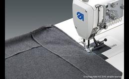 Výrobce průmyslových šicích strojů