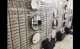Dioptrické brýle - značkové a originální