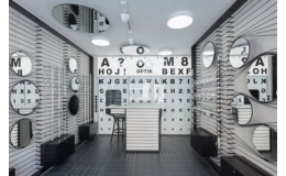 Prodej dioptrických brýlí, stylových brýlových obrub