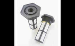 Palivový filtr - malé motory