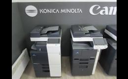Tiskárny Tomados