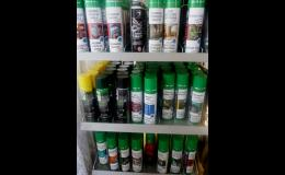 MICRO, s.r.o. Prodej olejů a maziv