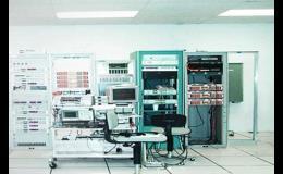 Akreditovaná zkušební laboratoř Opava
