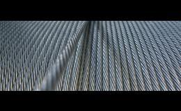 Ocelová lana