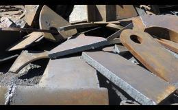 Výkup  a vytřídění kovů a kovového odpadu