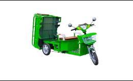 Nákladní elektrické tříkolky Avento