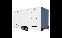WC karavan