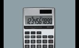 Externí vedení účetnictví a daňové evidence