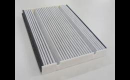 Vzduchový kabinový filtr - pro osobní automobily