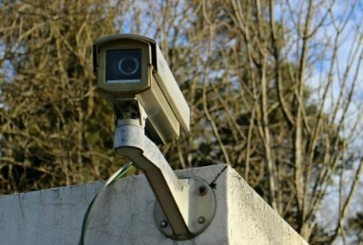 Ostraha objektů, ochrana osob a majektu