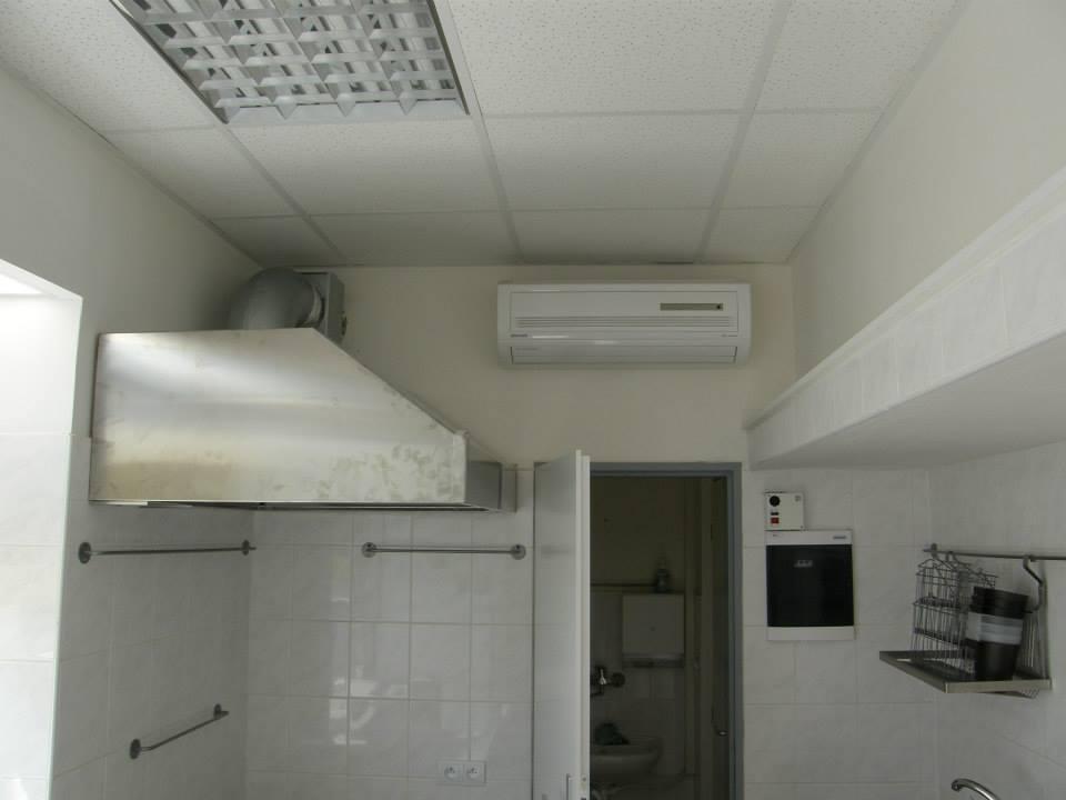 Dodávky a instalace klimatizačních jednotek