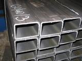 Ocelové profily uzavřené, hutní materiál, Ferrum s.r.o., jižní Morava