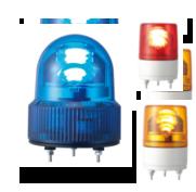 Rotační majáky, signalizační a osvětlovací zařízení pro průmysl