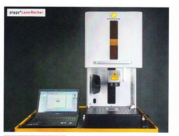 Profesionální popisování laserem