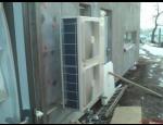 Tepelné čerpadlo TOSHIBA ESTIA, kompletní dodávka od A do Z, záruční i pozáruční servis