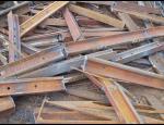 Výkup, zpracování a prodej kovového odpadu, svoz, nakládka a likvidace kovošrotu