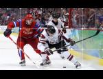 CCM hokejové dresy, tréninkové dresy včetně hokejového vybavení, fan dresy