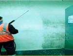 Speciální čistění v průmyslových objektech a veřejných zařízeních produkty TCS