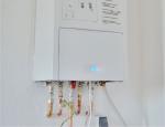 Výměna starého kotle za nový plynový kondenzační kotel – montáž, servis, revize