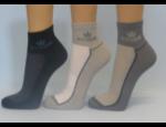 Pánské ponožky společenské, pracovní a sportovní, zakázková výroba ponožek s logem
