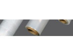 Polyetylénové fólie pro různé oblasti použití, fólie do domácností i pro průmysl
