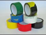 Lepicí pásky a odvíječe v široké škále provedení a použití