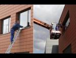 Mytí oken, výloh, parapetů i solárních panelů ve výškách
