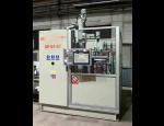 Tepelné a chemickotepelné zpracování kovů, technologická zařízení