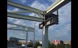 Výroba, dodání, montáž ocelových konstrukcí